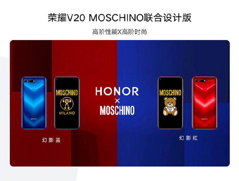 HONOR View 20大马售价公布:6+128G RM1999起! 2