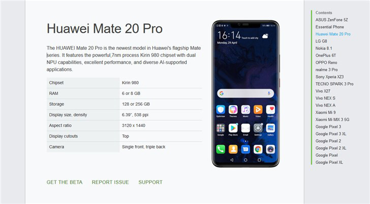 Mate 20 Pro重回Android Q