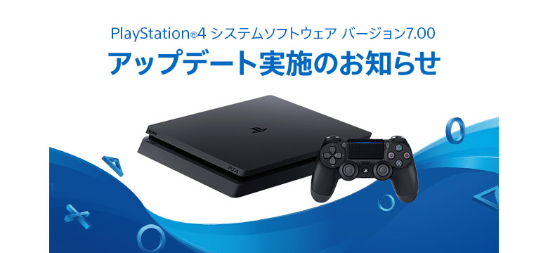 PS4 Remote Play 即将开放给所有Android 手机