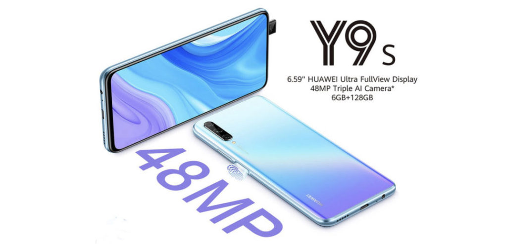 Huawei Y9s 发布