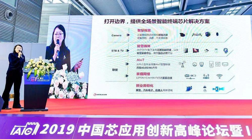 Huawei HiSilicon芯片将会开放对外出售