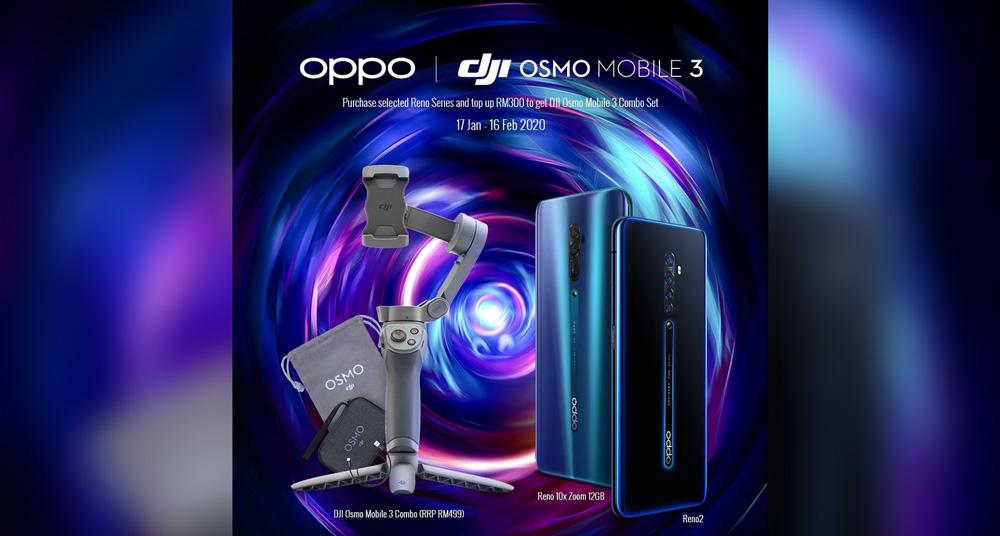 购买特定OPPO手机