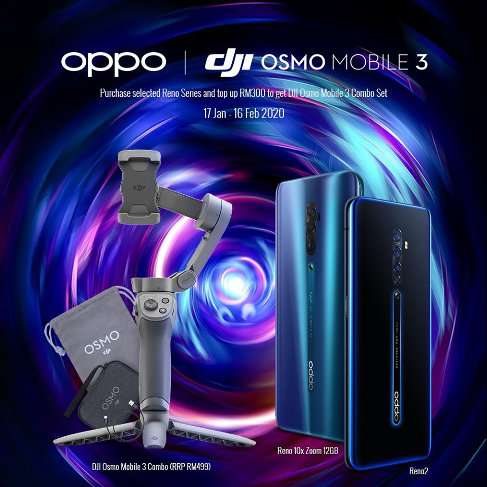 加RM300即可买到DJI Osmo Mobile 3