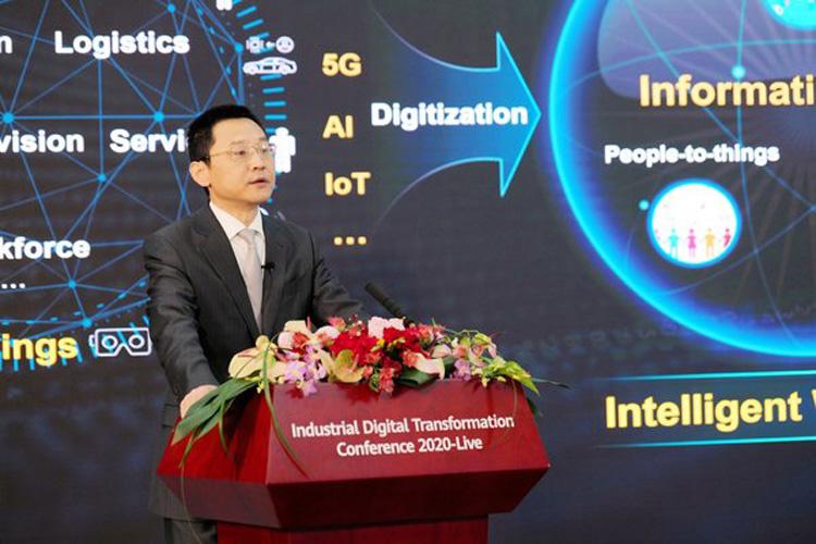华为以新联接、新计算、新平台和新生态打造智能世界2030坚实底座 1