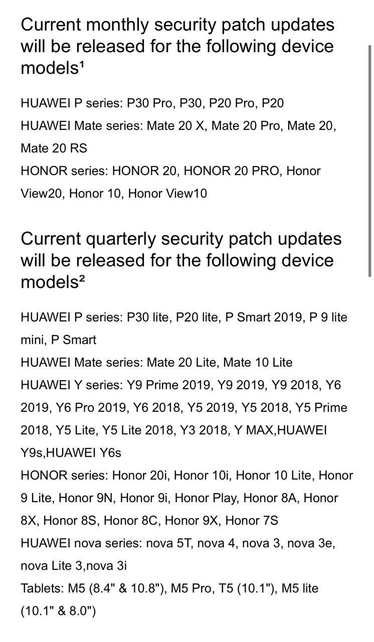 Huawei Mate10系列将不再支持系统升级? 1