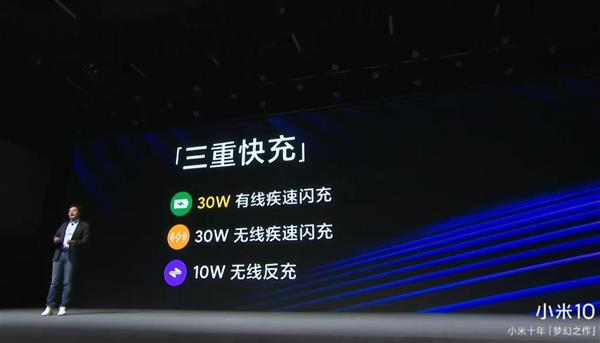 小米10系列发布,售价约RM2373起 5