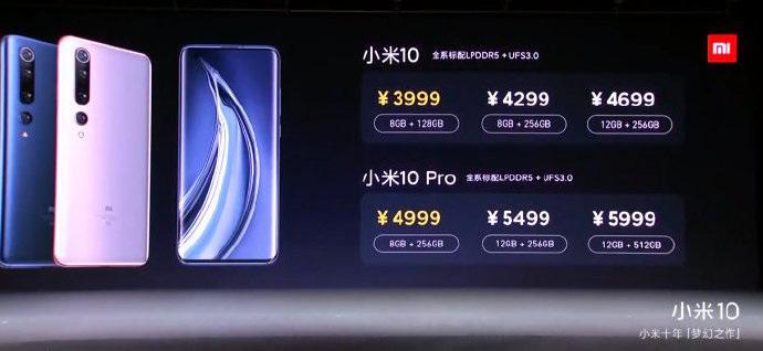 小米10系列发布,售价约RM2373起 13