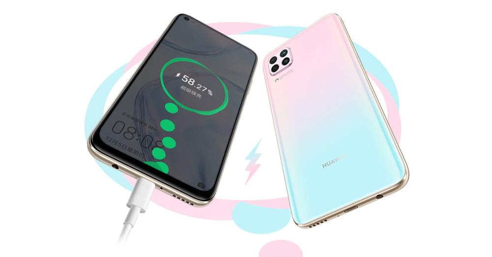 大马Huawei Nova 7i价格曝光