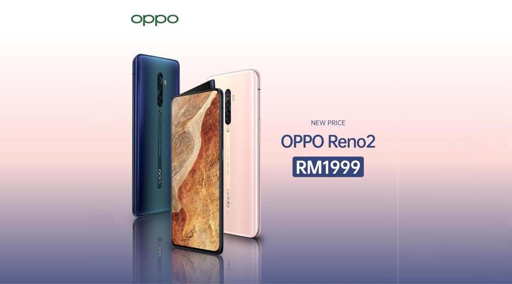 OPPO Reno2降价RM300