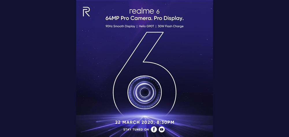 大马realme 6将在3月22日