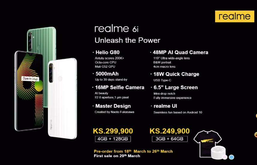 realme 6i在缅甸发布