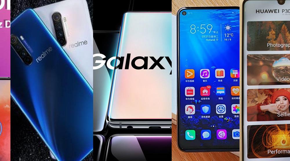 嫌新机太贵?这几款2019年旗舰手机现在更值得买! 1
