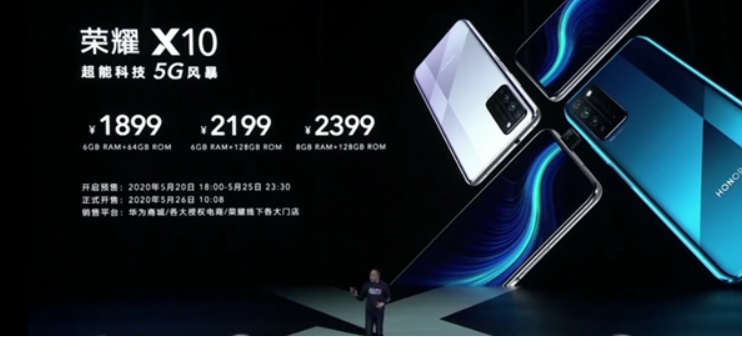 荣耀X10正式发布:麒麟820、90Hz屏、40MP三摄,售价约RM1164起