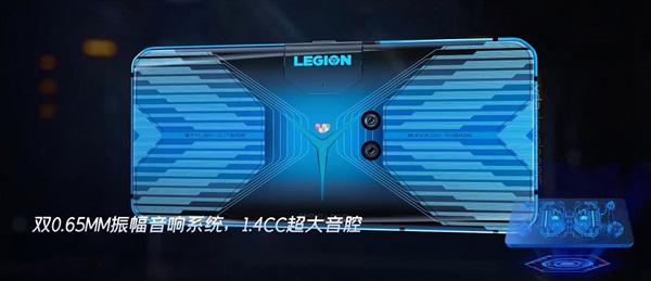 Lenovo Legion电竞手机外形曝光
