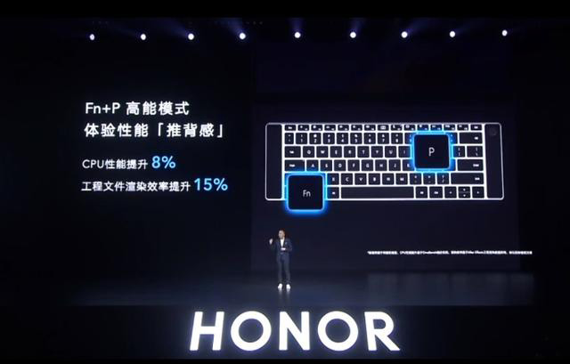 HONOR MagicBook Pro 2020发布