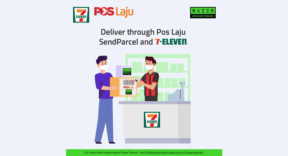 指定7-Eleven即日起接受Pos Laju包裹寄送 1