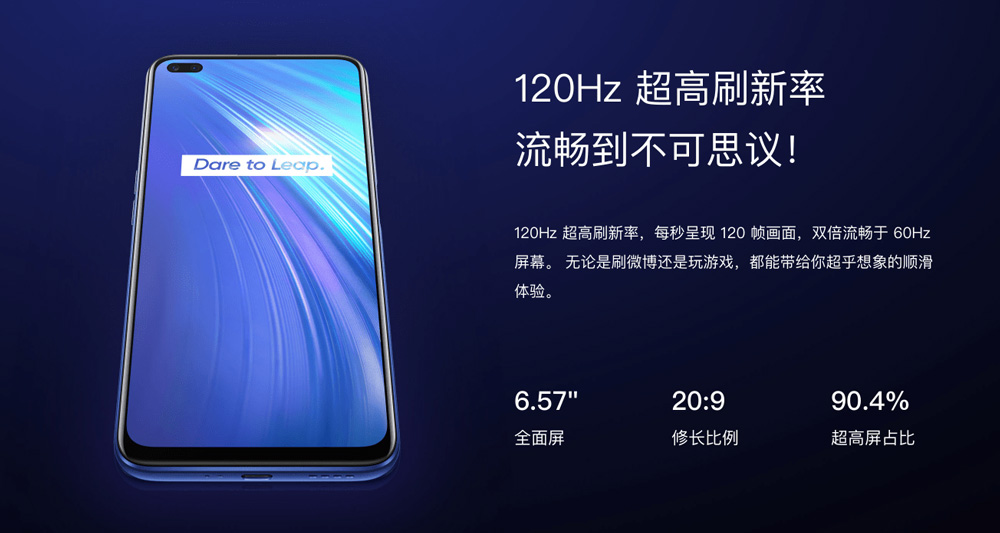 realme X50 Pro玩家版中国发布,售价约RM1650起! 1
