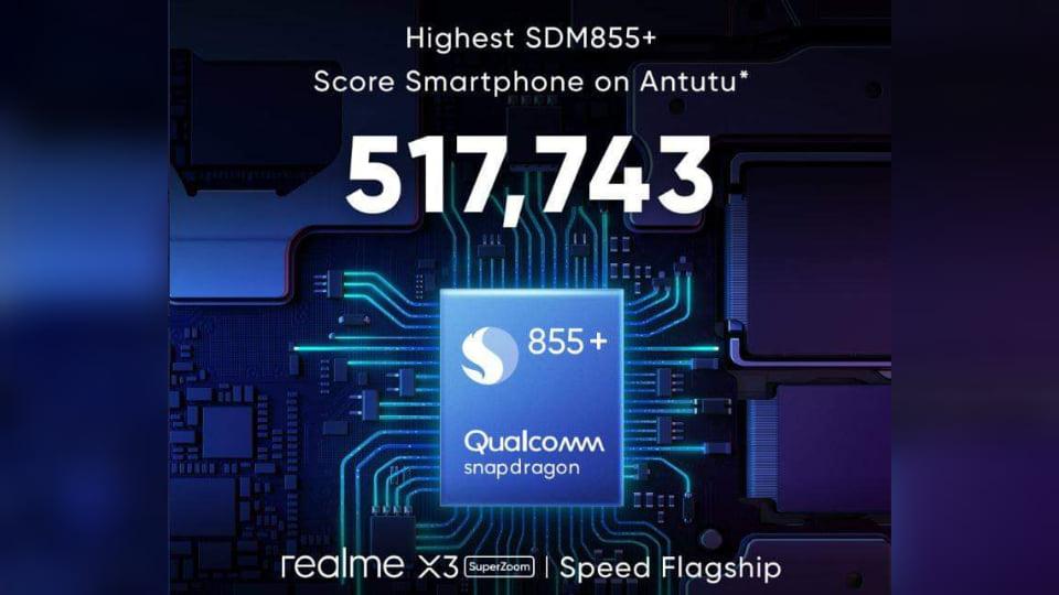 realme X3 SuperZoom:骁龙855+、UFS 3.0性能怪兽!