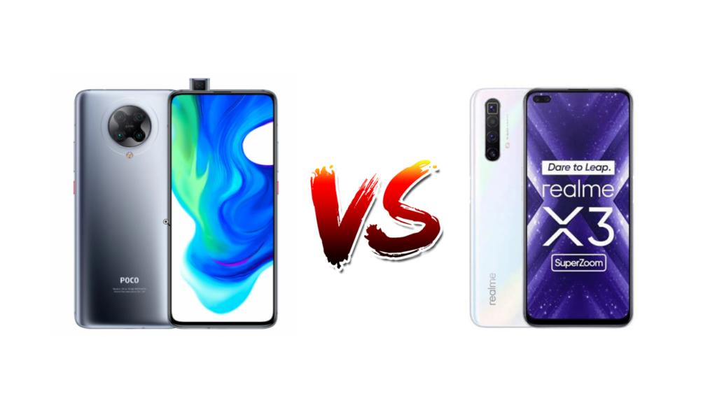 【投票】POCO F2 Pro VS realme X3 SuperZoom 1