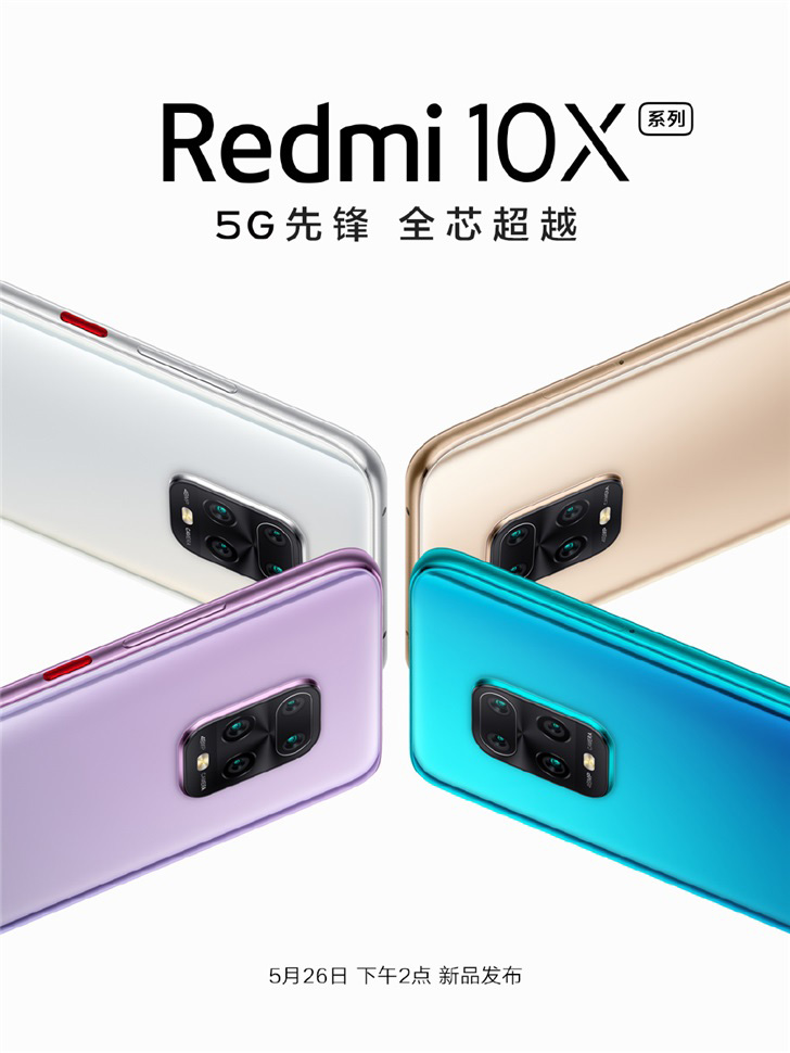 (更新)Redmi Note 10 首发MTK 天玑820:性能超越骁龙765G?! 1
