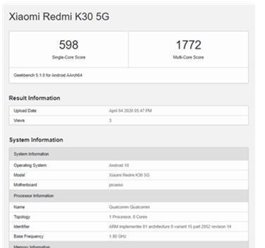 Redmi Note 10 首发MTK 天玑820