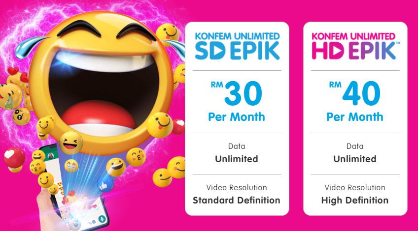 这四家RM50以内无限Data配套,哪家性价比最高? 4