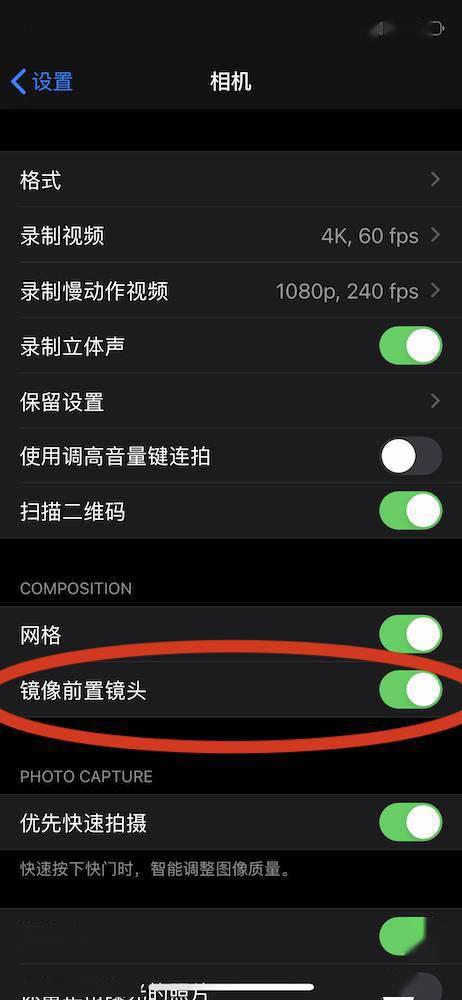 """外媒盘点 iOS 14 """"借鉴""""Android的16个""""新功能""""! 2"""