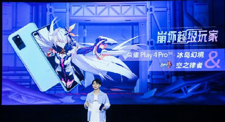 Play 4 Pro中国发布
