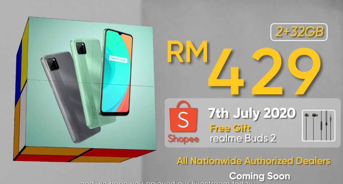 大马realme C11发布,售价RM429! 1