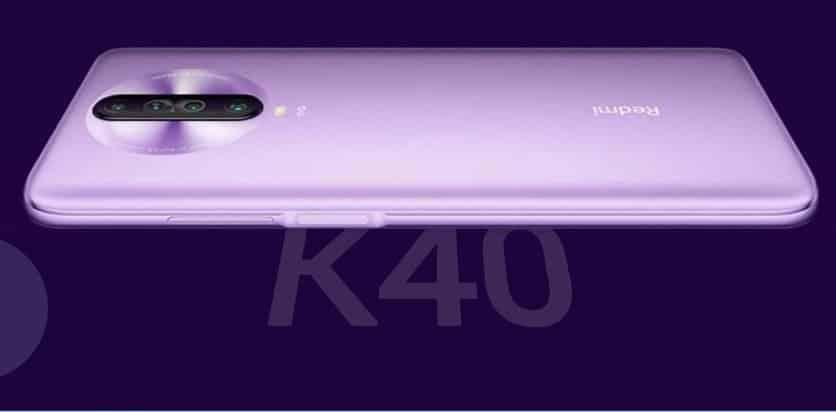 Redmi K40配置曝光