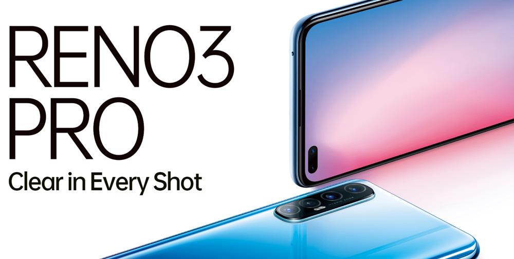 大马OPPO Reno 3 Pro调价