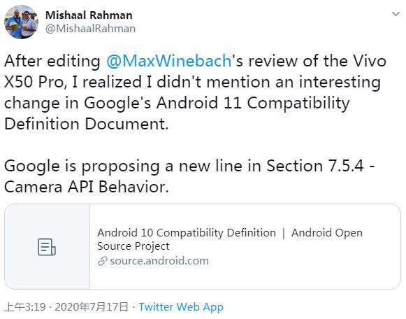 传Android 11禁止OEM厂商在相机