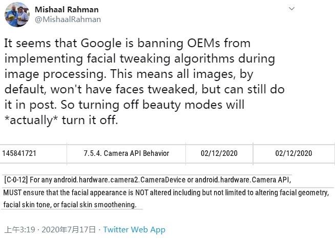传Android 11禁止OEM厂商在相机加入美颜滤镜?! 2