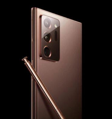 三星Galaxy Note 20系列将在8月5日发布 2