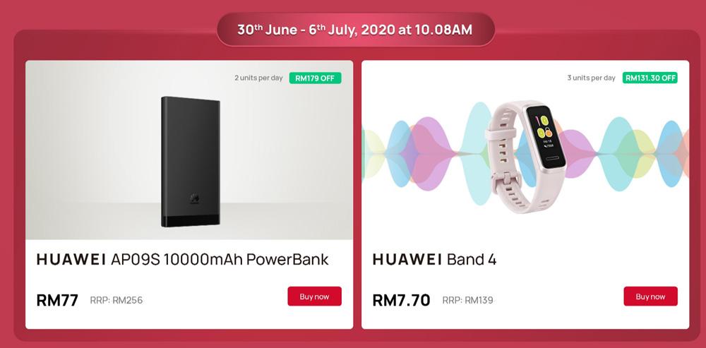 大马华为7.7年中促销:折扣高达RM600! 2