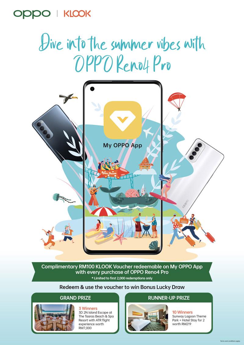 OPPO Reno4系列8月3日开启预购