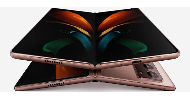 三星Galaxy Z Fold 2亮相