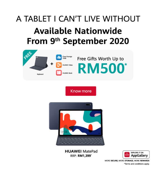 大马华为MatePad、MatePad T10 9月9日开卖,首销价RM499起 2