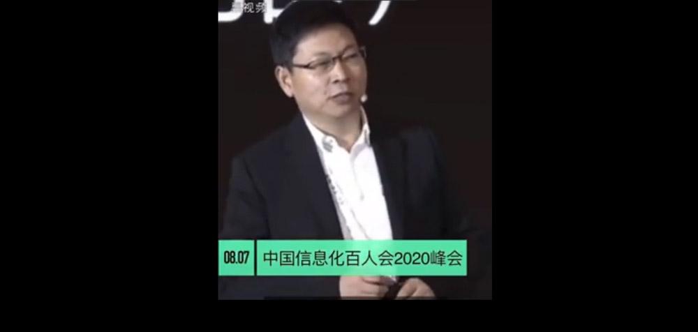华为麒麟芯片将在9月15日之后停产
