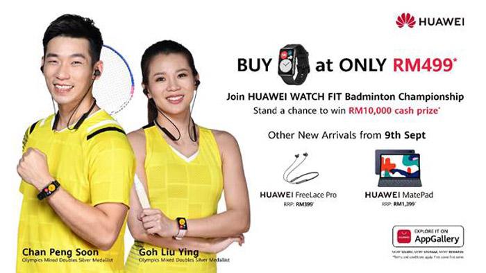 大马华为Watch Fit、Freelace Pro发布,售价RM399起! 2