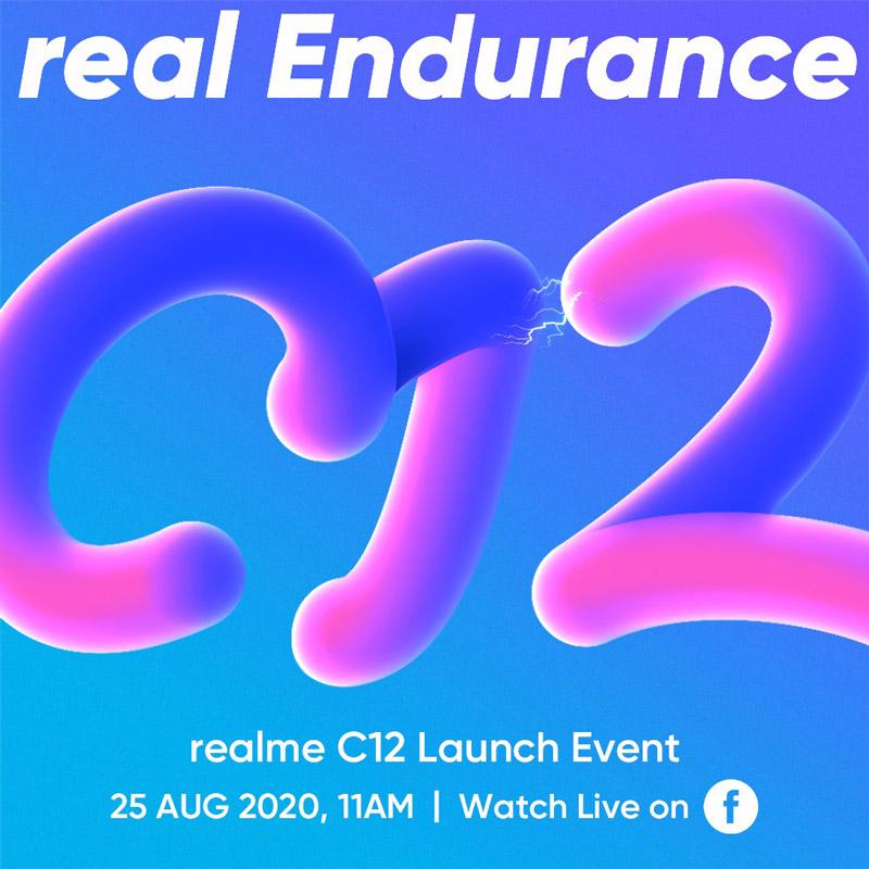 realme C12:AI夜拍三摄,敢越级挑战的摄影系统! 8