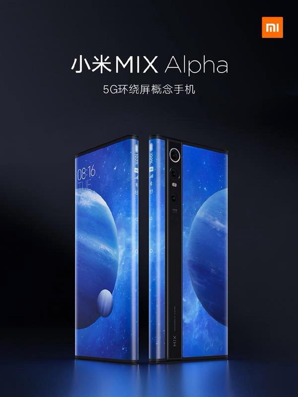 已放弃MIX Alpha项目