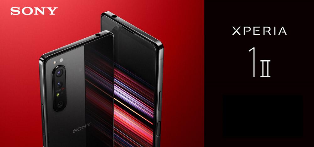大马Sony Xperia 1 II将于9月发布