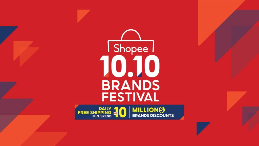 Shopee 双十超级品牌节