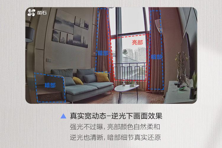 EZVIZ C6CN 智能家居摄像机,家的全方位看护 21