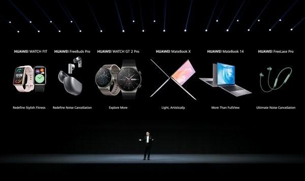 华为全场景新品全球发布会:一口气推出六款产品 3