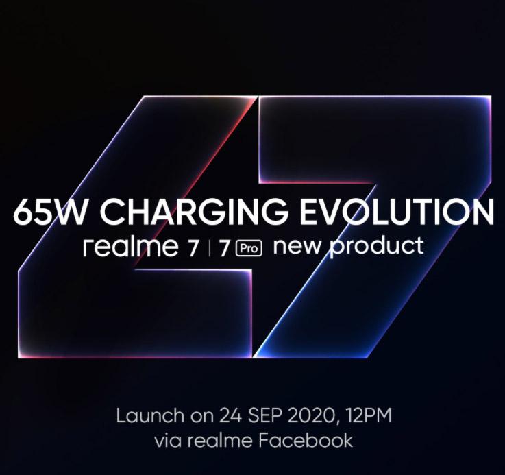 realme 7 Pro全面越级:索尼IMX682 64MP四摄+65W超级闪充! 9