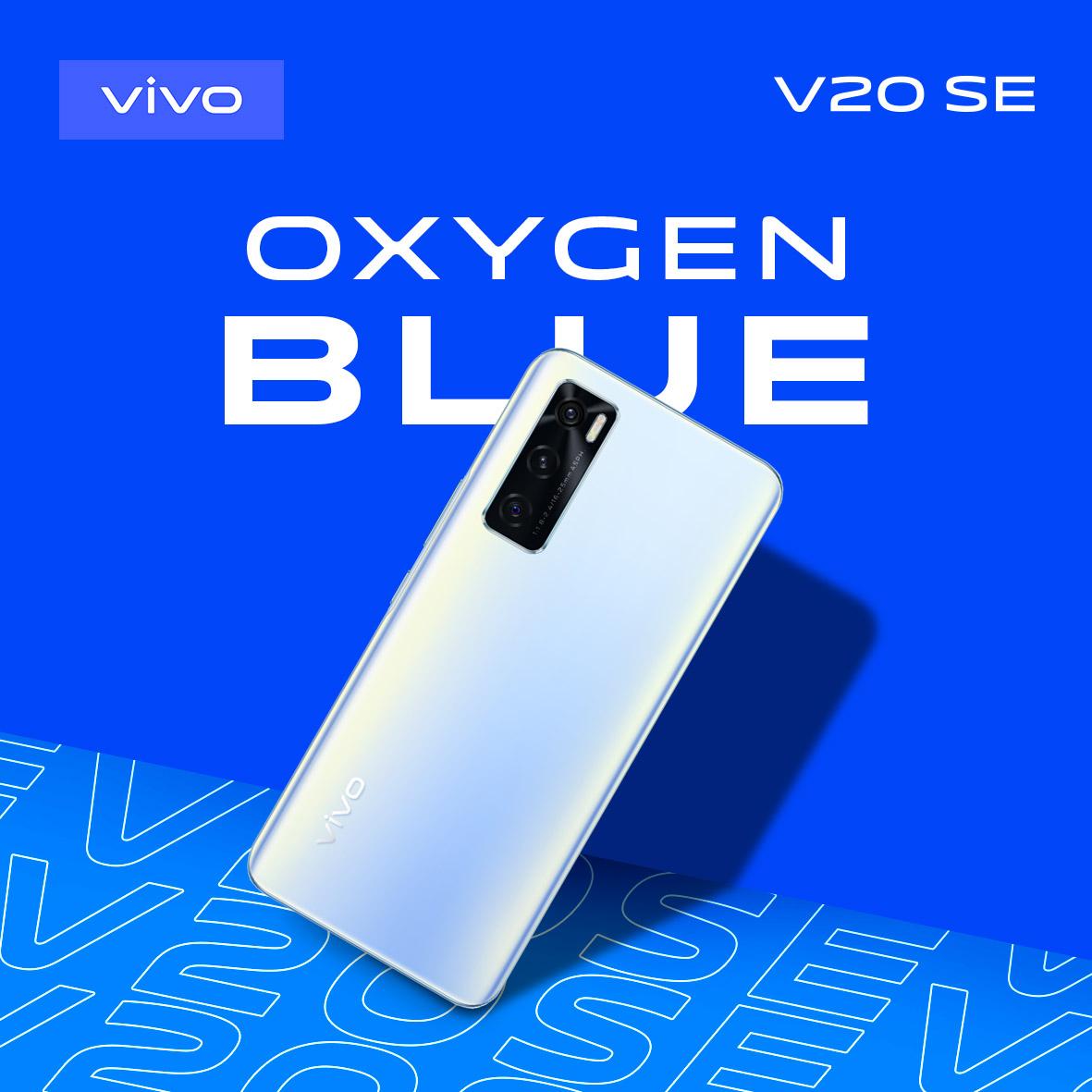 vivo V20 SE热销的背后:把设计和自拍优势发挥到极致 3
