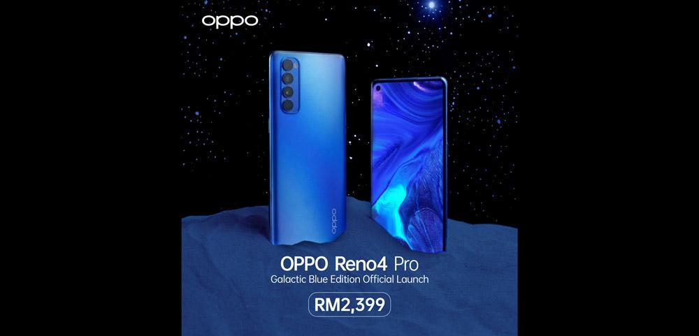 大马OPPO Reno 4 Pro推出全新