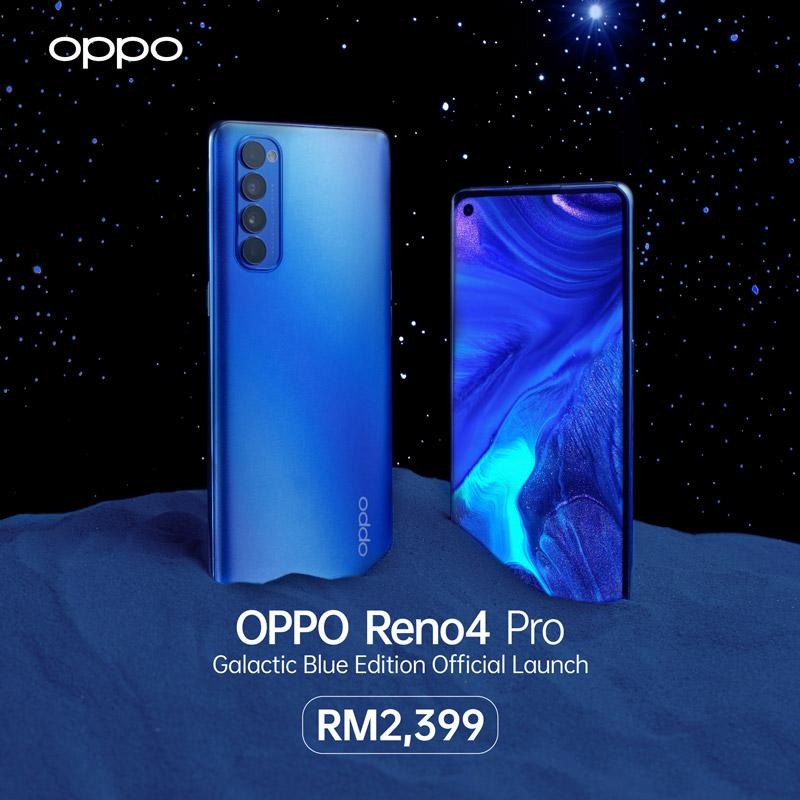 """大马OPPO Reno 4 Pro推出全新""""银河蓝""""配色! 2"""